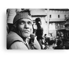 Portrait of a Face in the Crowd Canvas Print