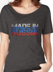 Russia Russian Flag Women's Relaxed Fit T-Shirt