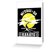 Karate Kid - Mr Miyagi Do Reverse Variant Greeting Card