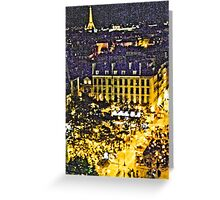 Street of Paris from Centre Pompidou - Artistic Greeting Card