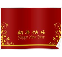 Chinese new year greeting card Poster