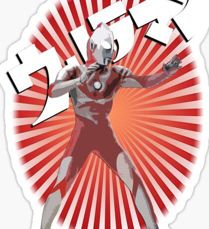 UltraMan Japanese Fun Time Sticker