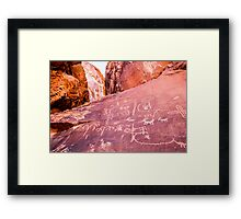 Petroglyphs at Valley of Fire State Park, Nevada Framed Print