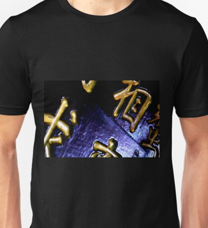 Chinese Characters Abstract Unisex T-Shirt