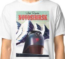 novosibirsk locomotive travel poster Classic T-Shirt