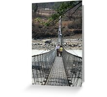 Pokhara Suspension Bridge Perspective Greeting Card