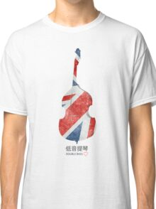 Double Bass Classic T-Shirt