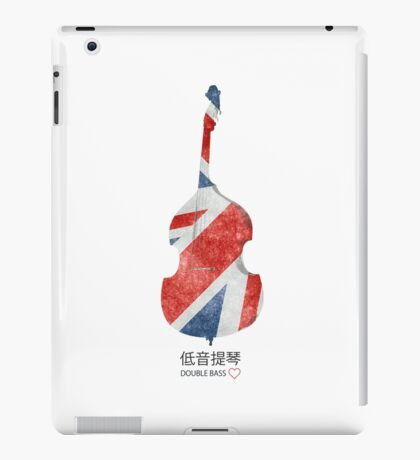 Double Bass iPad Case/Skin