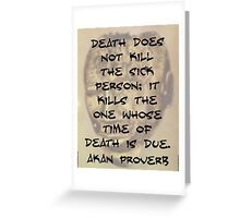 Death Does Not Kill The Sick - Akan Proverb Greeting Card