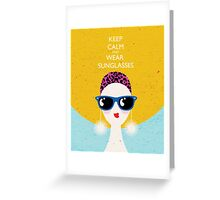 Vogue style woman in sunglasses- leo horoscope. Greeting Card