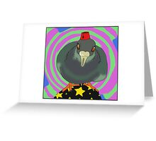 Look Into My Pigeon Greeting Card