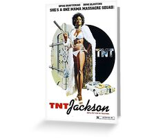 TNT Jackson Greeting Card