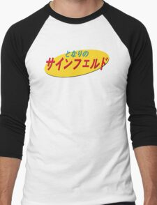 Japanese Seinfeld Logo T-Shirt