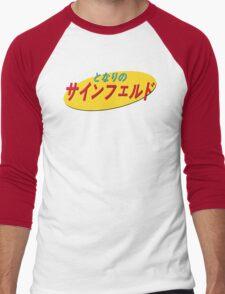 Japanese Seinfeld Logo Men's Baseball ¾ T-Shirt