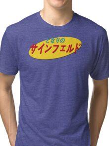 Japanese Seinfeld Logo Tri-blend T-Shirt