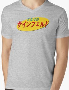 Japanese Seinfeld Logo Mens V-Neck T-Shirt