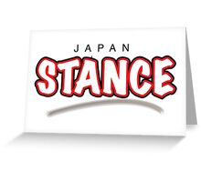 Japan Stance  Greeting Card