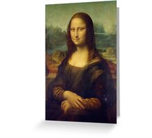 Iconic Leonardo da Vinci Mona Lisa Greeting Card