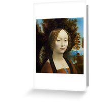 Leonardo da Vinci Ginevra de' Benci Greeting Card