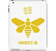Methylamine Bee - Breaking Bad iPad Case/Skin