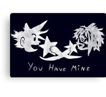 "Sora and Kairi - ""You Have Mine"" Canvas Print"