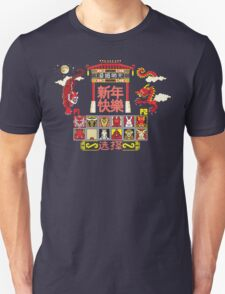 Battle for the New Year! Unisex T-Shirt