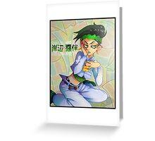 Jojo's Bizarre Adventure - Rohan Kishibe Greeting Card