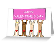 Sexy Valentine, nude men wearing hearts. Greeting Card