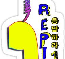 Telephone.Reply 1988 Sticker