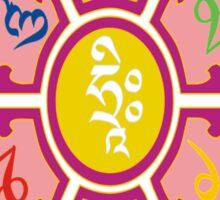 """om mani padme huṃ hriḥ"" Sticker"