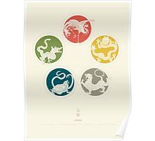 Five Heavenly Beasts Poster