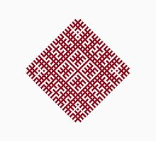 Lielvarde Latvian Symbol Design Unisex T-Shirt