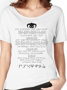 Prophecy of the Dragonborn Women's Relaxed Fit T-Shirt