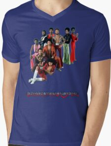 Earth, Wind and Fire - Maurice White Tribute Mens V-Neck T-Shirt