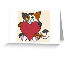 Valentine's Day Calico Cat with Red Heart Greeting Card