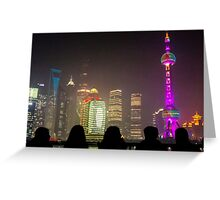 Silhouettes in Shanghai Greeting Card