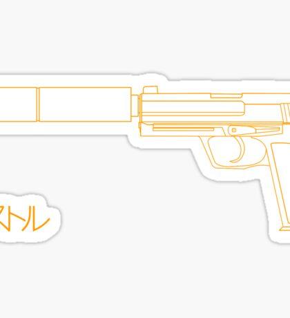 Japanese Pistol Sticker