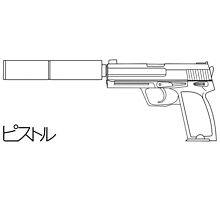 Japanese Pistol Variant by Xaonaught