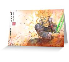 Jedi Trunks Greeting Card