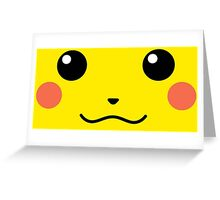 Pika Pika Pikachu Greeting Card