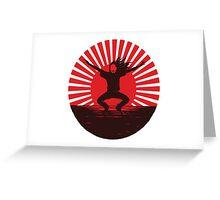 STEVE AOKI THE SUN Greeting Card