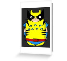 Toto Wolverine Greeting Card