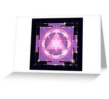 Ganapati Yantra - cosmic conductor of energy. Yantra Sree Ganesha. Sacred Geometry Greeting Card