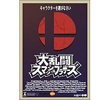 Super Smash Bros. Movie Poster Photographic Print