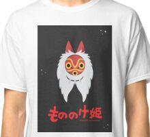 Ghiblillustrated Princess Mononoke Print Classic T-Shirt