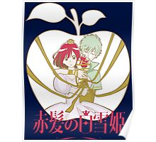 Akagami no Shirayuki-hime (Snow White with the Red Hair) Poster