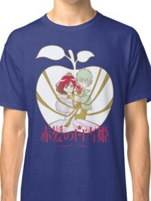 Akagami no Shirayuki-hime (Snow White with the Red Hair) Classic T-Shirt