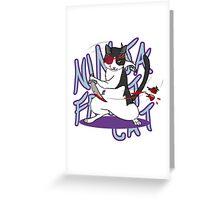 Ninja Fruit Cat [Redbubble Art Party] Greeting Card