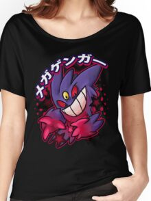 Mega Gengar Pokemon Women's Relaxed Fit T-Shirt
