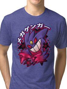 Mega Gengar Pokemon Tri-blend T-Shirt